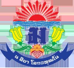 Debsirin-Logo_D1